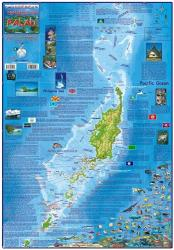 Palau Guide Map, Laminated Map by Frankos Maps Ltd.