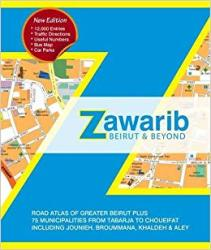 Zawarib Beirut & Beyond : road atlas of greater Beirut plus 75 municipalities from Tabarja to Choueifat by Zawarib SARL
