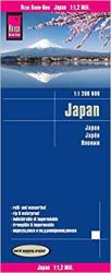 Japan by Reise Know-How Verlag