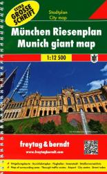Munich, Germany, Large Print Pocket Atlas by Freytag-Berndt und Artaria