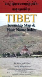 Tibet: Township Map and Place Name Index by Tsering Wangyal Shawa