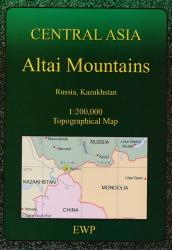 Central Asia: Altai Mountains by EWP Publications