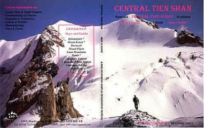 Central Tien Shan by EWP Publications