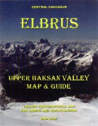 Mount Elbrus : Upper Baksan Valley by EWP Publications