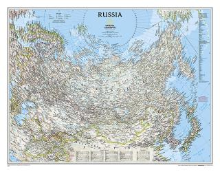 Russia Classic Wall Map (30.25 x 23.5 inches) by National Geographic Maps