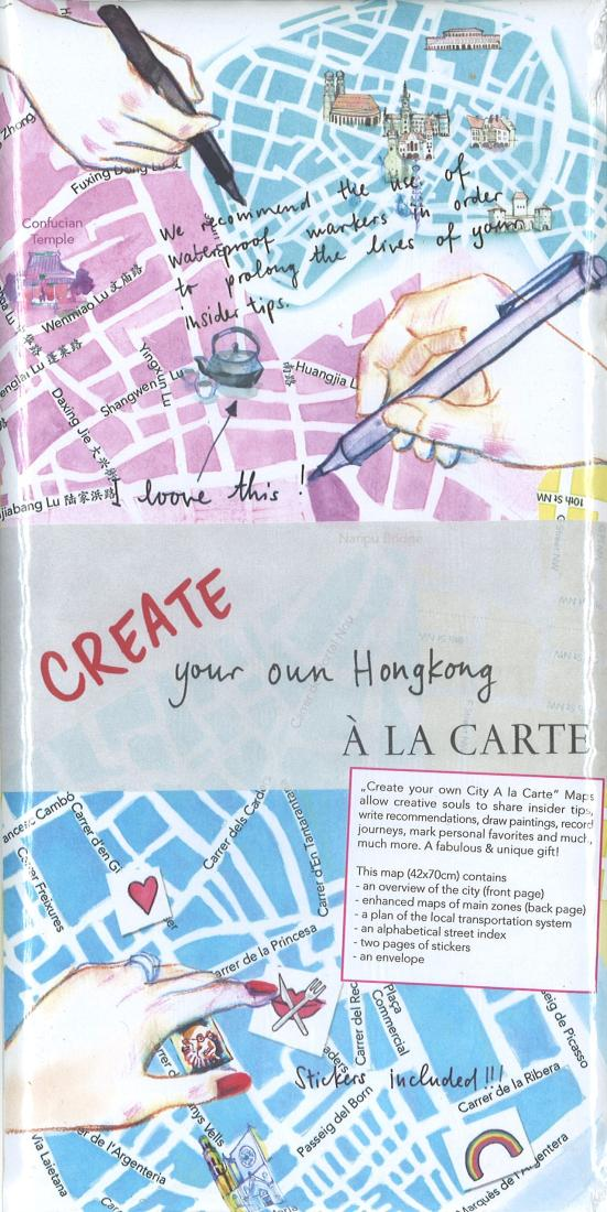 Create Your Own Hong Kong A La Carte Map By A La Carte Maps - Create street map