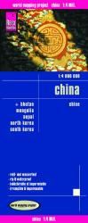 China + Bhutan, Mongolia, Nepal, North Korea, and South Korea by Reise Know-How Verlag