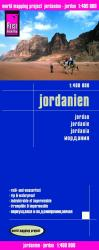 Jordan by Reise Know-How Verlag