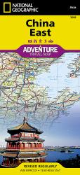 China, East Adventure Map 3008 by National Geographic Maps
