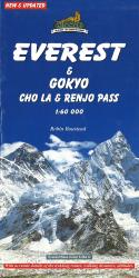 Everest & Gokyo Cho La & Renjo Pass by Himalayan MapHouse Pvt. Ltd