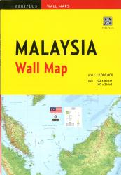 Malaysia Wall Map by Periplus Editions