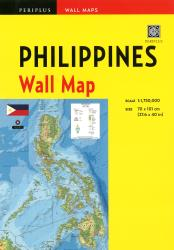 Philippines Wall Map by Periplus Editions