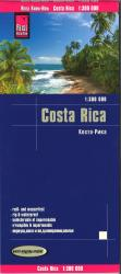 Costa Rica Country Map by Reise Know-How Verlag
