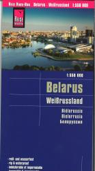 Belarus Country Map by Reise Know-How Verlag