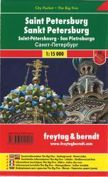 St. Petersburg, Russia, Laminated City Pocket + Big Five by Freytag-Berndt und Artaria