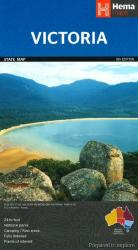Victoria, Australia, 9th edition by Hema Maps