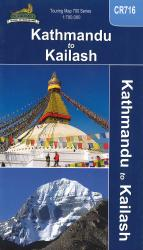 Kathmandu to Kailash, Touring Map by Himalayan MapHouse Pvt. Ltd