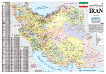 Map of Administrative Divisions of Islamic Republic of Iran by Shirkat-i Gita Shinasi