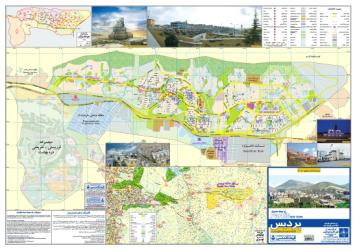 Guide Map of Pardis New Town by Shirkat-i Gita Shinasi