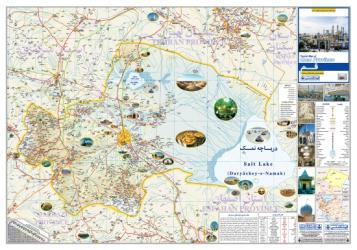 Tourist Map of Qom Province by Shirkat-i Gita Shinasi