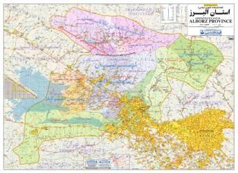 Administrative Map of Alborz Province by Shirkat-i Gita Shinasi