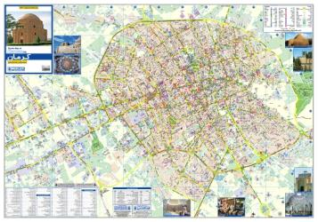 Tourist Map of Kerman City by Shirkat-i Gita Shinasi