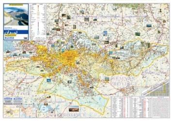 Tourist Map of Tehran Province by Shirkat-i Gita Shinasi