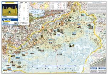 Tourist Map of Semnan Province by Shirkat-i Gita Shinasi