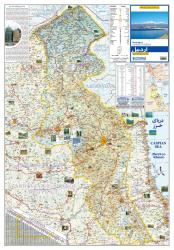 Tourist Map of Ardabil Province by Shirkat-i Gita Shinasi