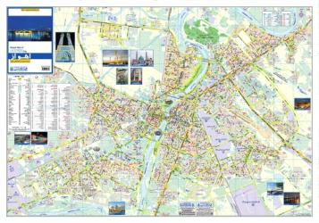 Tourist Map of Ahvaz City by Shirkat-i Gita Shinasi
