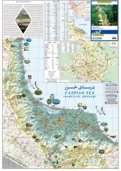 Tourist Map of Gilan Province by Shirkat-i Gita Shinasi