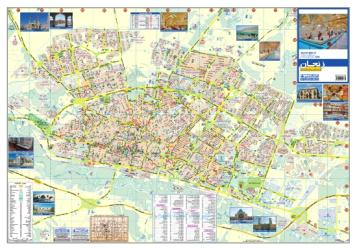 Tourist Map of Zanjan City by Shirkat-i Gita Shinasi