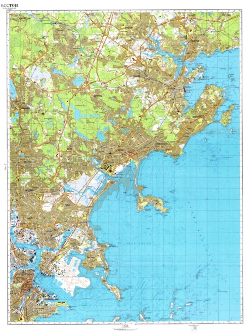 Massachusetts Cold War Map Sheet 2 of 4 by USSR Ministry of Defense