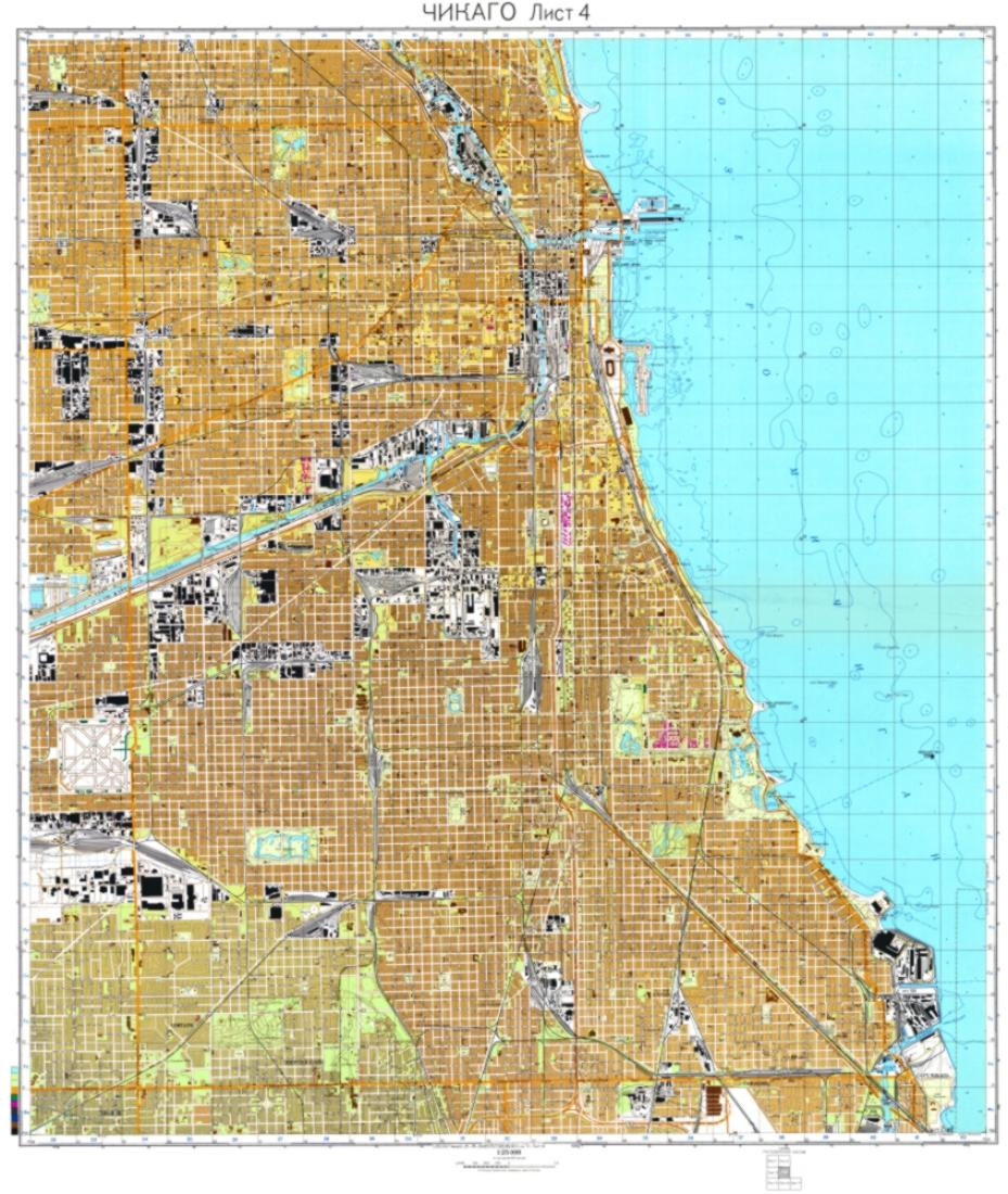 Chicago Illinois Cold War Map Sheet 4 Of 7 By Ussr Ministry Of - Chicago-illinois-us-map
