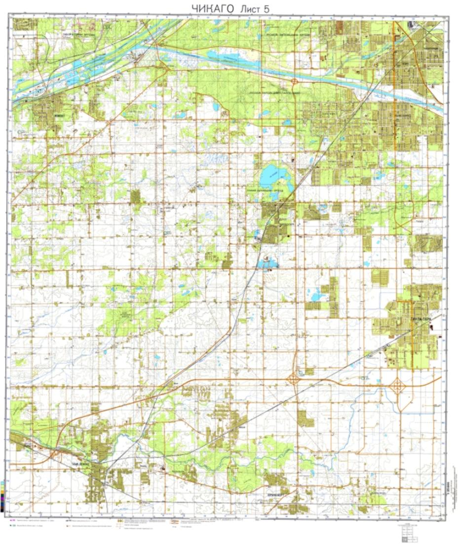 Chicago Illinois Cold War Map Sheet 5 Of 7 By Ussr Ministry Of - Chicago-illinois-us-map