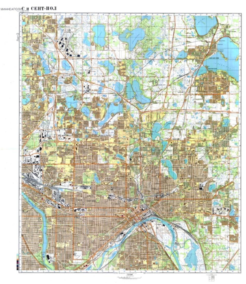 Minneapolis, Minnesota, Cold War Map, Sheet 2 of 4 by USSR Ministry ...