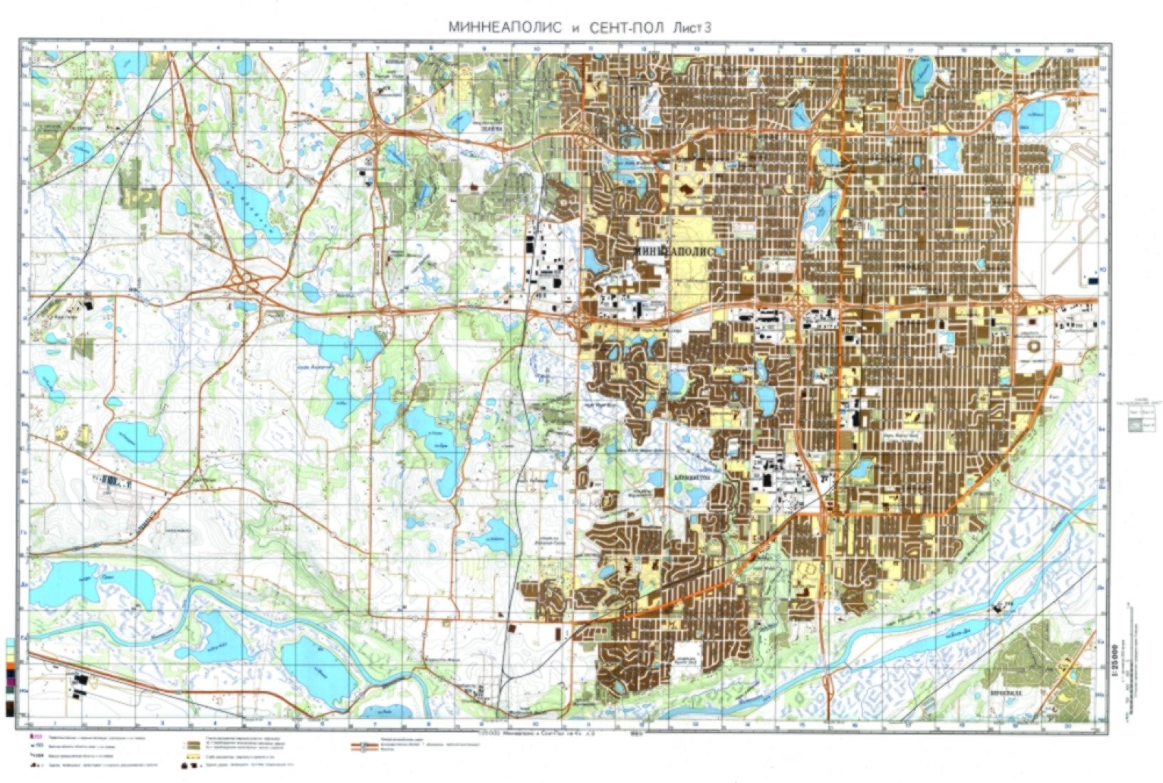 Minneapolis, Minnesota, Cold War Map, Sheet 3 of 4 by USSR ...