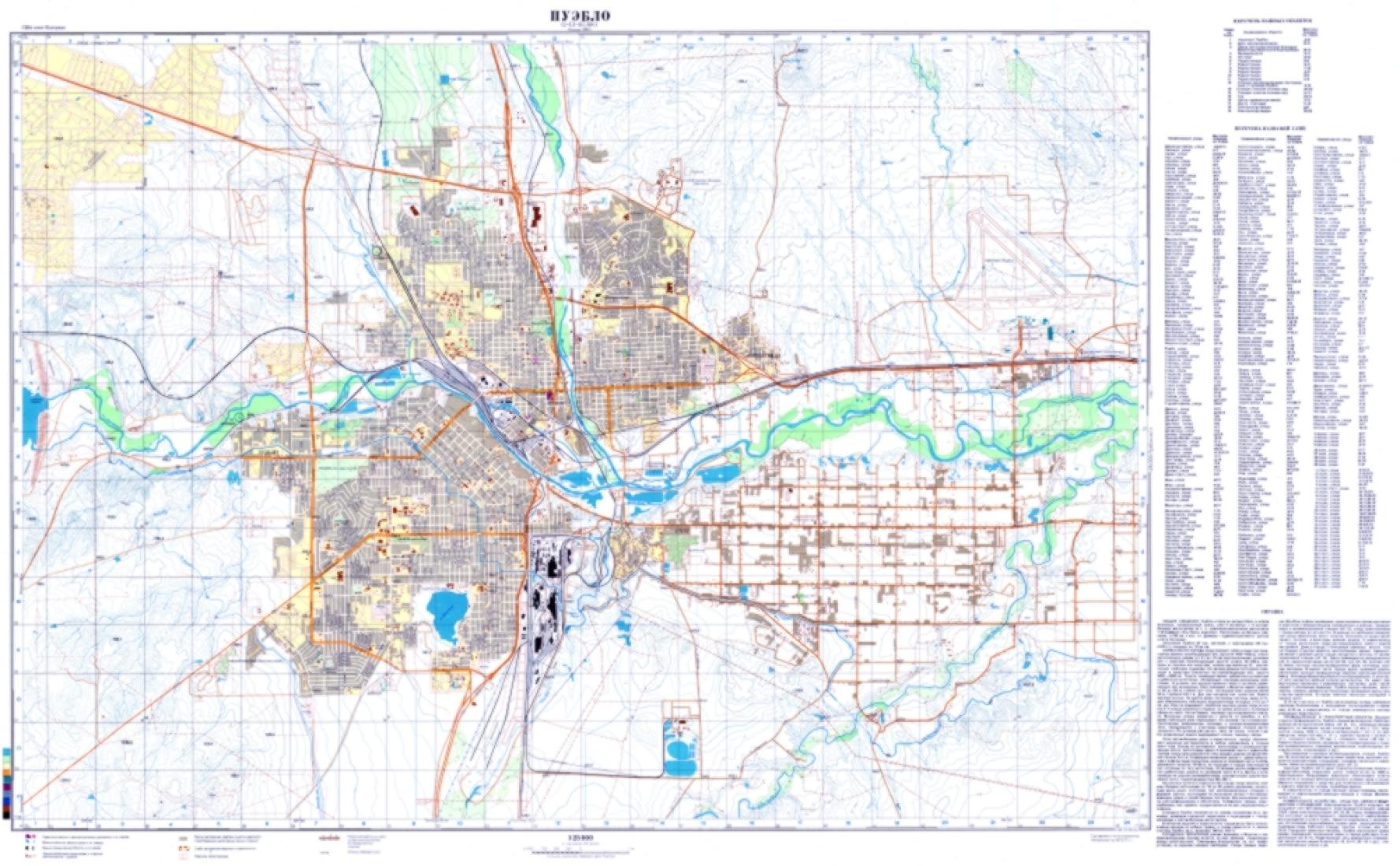 Pueblo, Colorado, Cold War Map by USSR Ministry of Defense