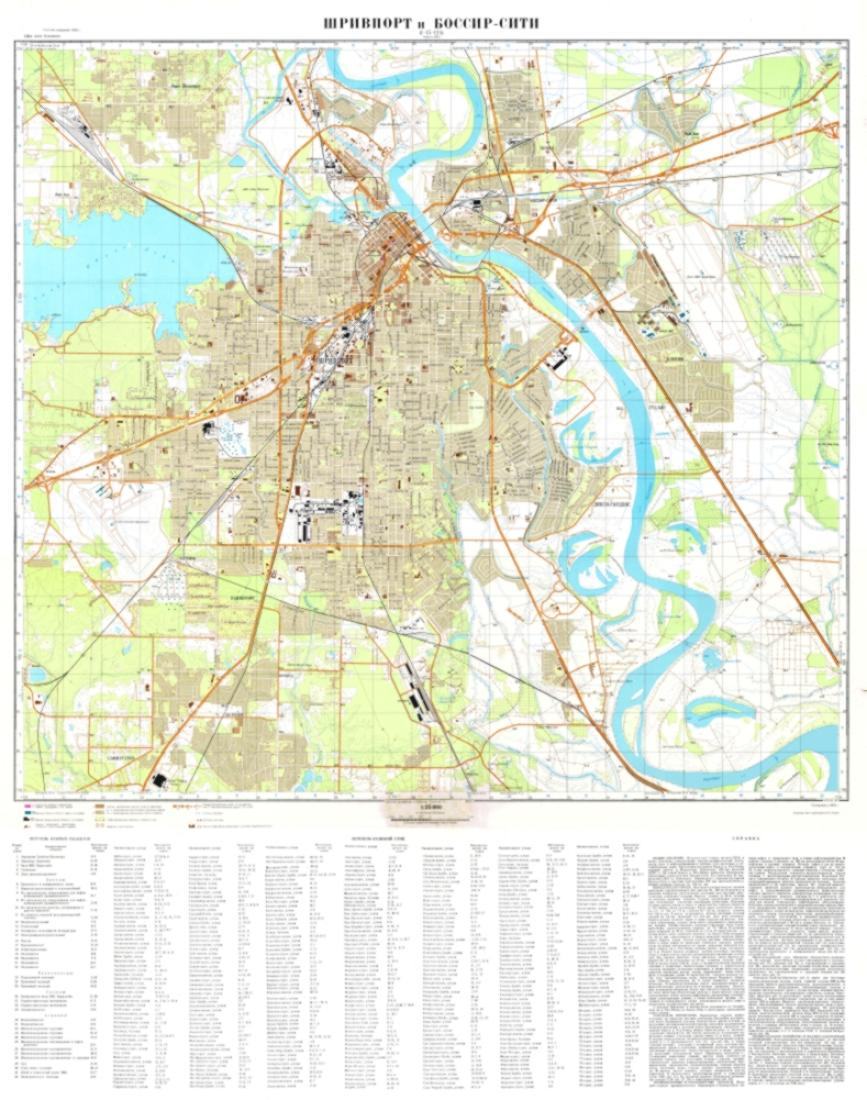 ShreveportBossier City Louisiana Cold War Map by USSR Ministry