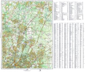 Washington, DC, Cold War Map, Sheet 2 of 4 by USSR Ministry of Defense