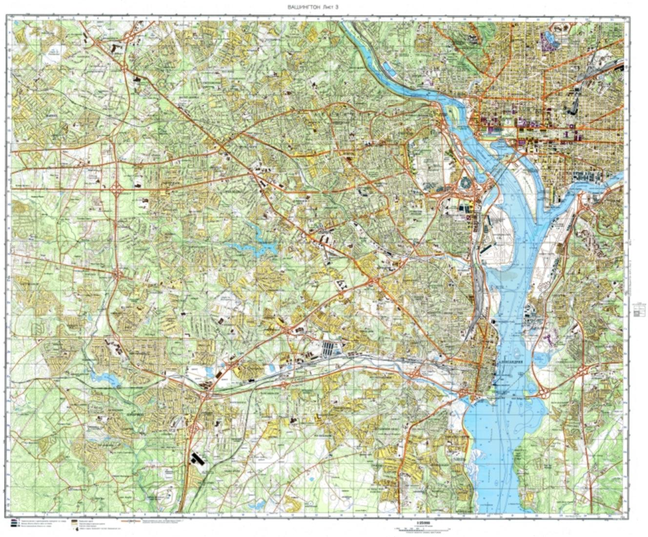 Washington, DC, Cold War Map, Sheet 3 of 4 by USSR Ministry of Defense