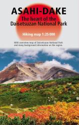 Asah-Dake /Daisetsuzan National Park by Gecko Maps