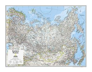 Eastern Russia - Map from National Geographic Atlas of the World 10th Edition by National Geographic Maps