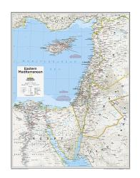 Eastern Mediterranean - Map from National Geographic Atlas of the World 10th Edition by National Geographic Maps