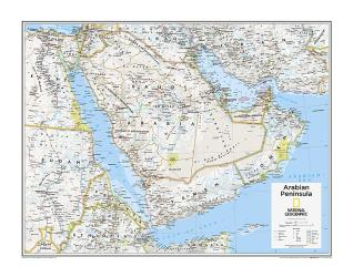 Arabian Peninsula - Map from National Geographic Atlas of the World 10th Edition by National Geographic Maps