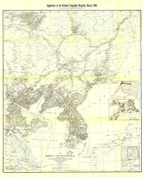 1904 Korea and Manchuria Map by National Geographic Maps