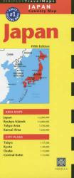 Japan Country Map by Periplus Editions