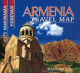 Armenia & Yerevan Guide-Map by Collage Ltd.