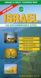 Israel Touring Map by Mapah