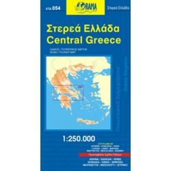 Central Greece Road and Tourist Map by Orama Editions
